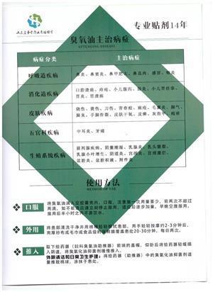中国医疗耗材网